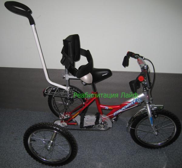 велосипеды для детей дцп в россии бесплатную медицинскую